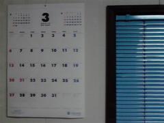 3 月のままのカレンダー